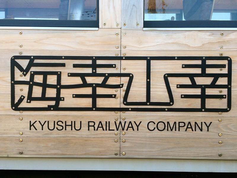 umisachi yamasachi
