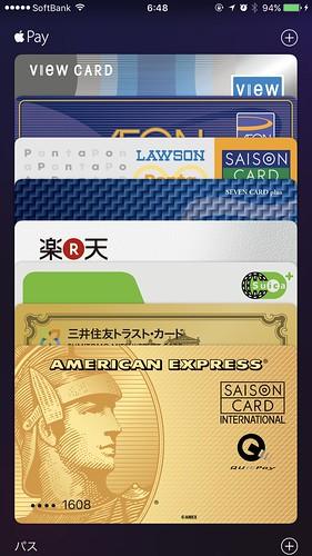 クレジットカードも再登録