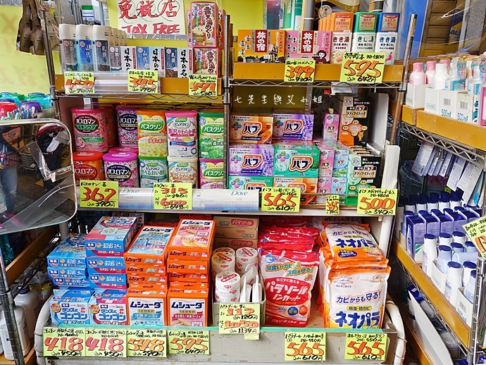 22 京都美食購物 超便宜藥粧店 新京極藥品、Karafuneya からふね屋珈琲