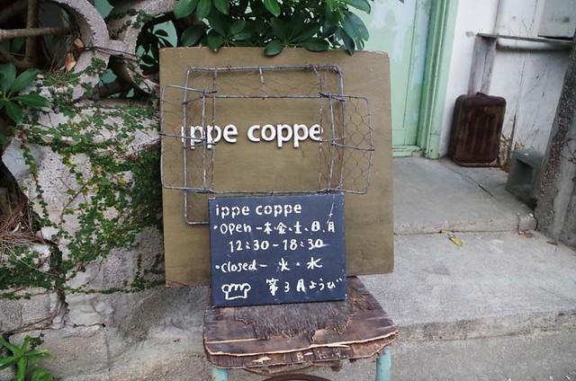 toomilog-ippecoppe-IMGP8998