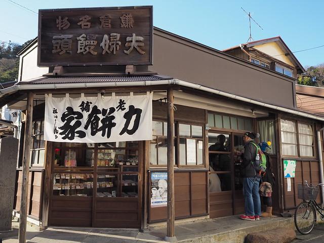 walking around Kamakura 2016.12.25 (46)