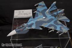 3_FB_PMC_E-47
