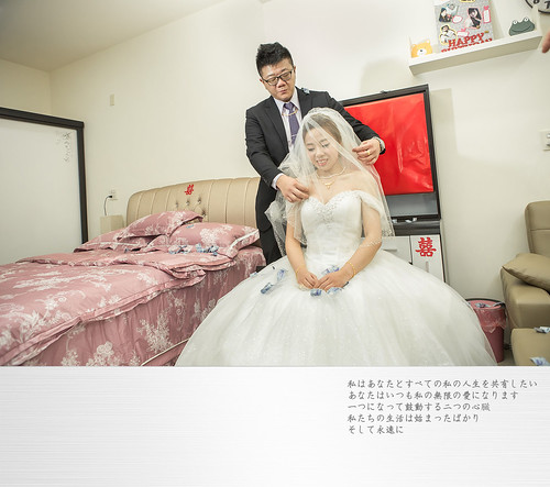 103 | by IS LOVE YOU婚禮紀錄、潘彼得婚禮紀錄