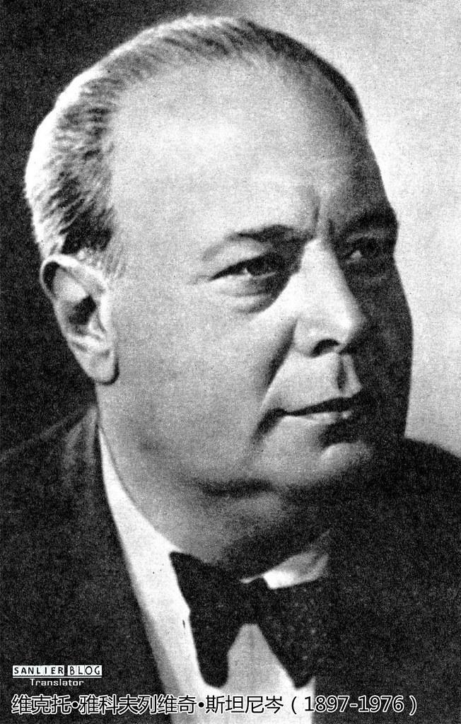 苏联戏剧演员26