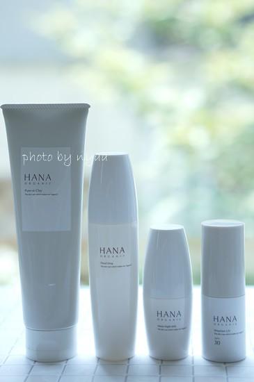 hana-uv14