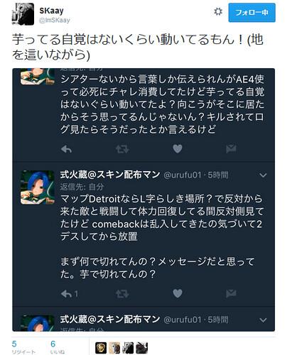 しっきー完全敗北終了のお知らせ7