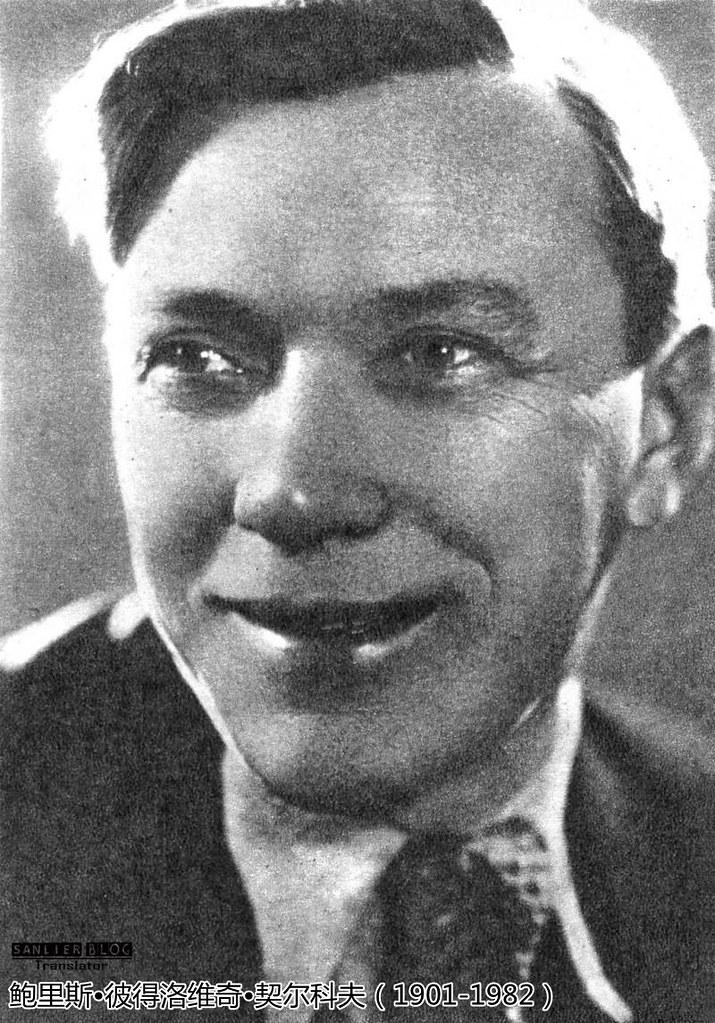 苏联戏剧演员18