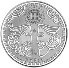 2015 Greece 10 Euro on Aristophanes reverse