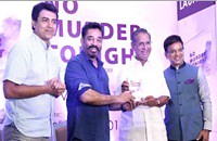 Kamal Haasan launches 'No Murder Tonight' book by GV Subba Rao