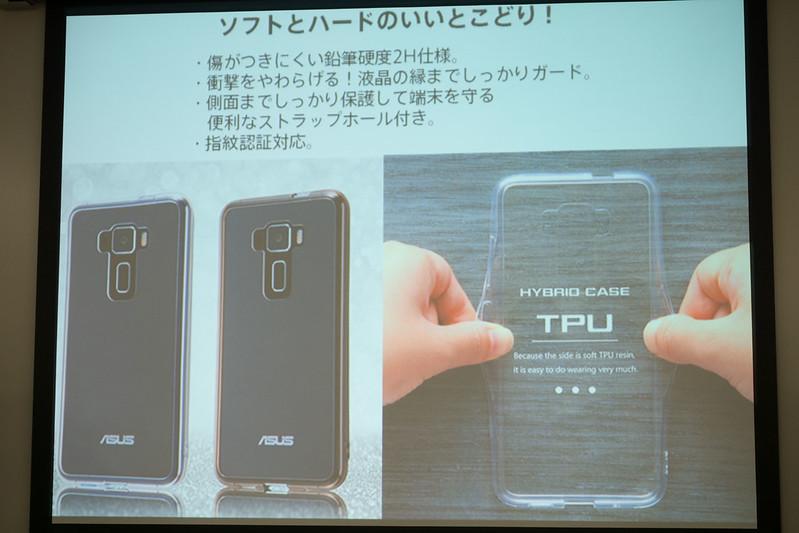 ZenTour_Tokyo201701-47