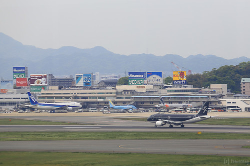 [Italy 2015] Fukuoka Airport