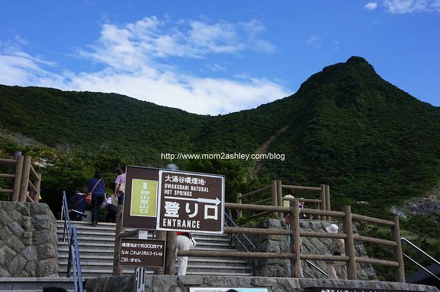 how to get to hakone from shinjuku