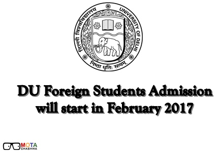 DU Foreign Student admission