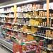 A tour of my grocery store: Yogurt aisle