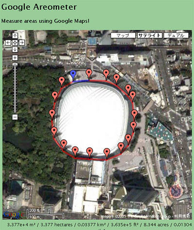 Google Areometer - Tokyo Dome | by earthhopper