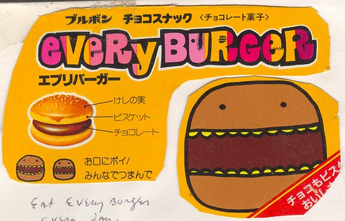 everyburger | by baikinange