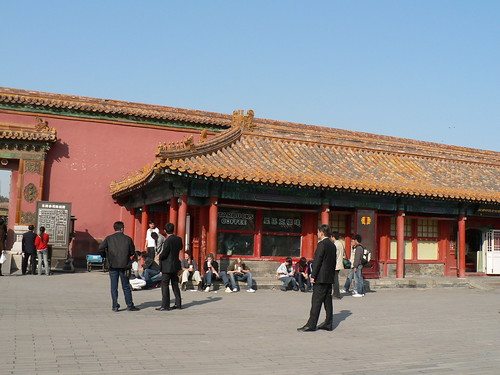 Unobtrusive Starbucks cafe in the Forbidden City, Beijing, taken in 2005.