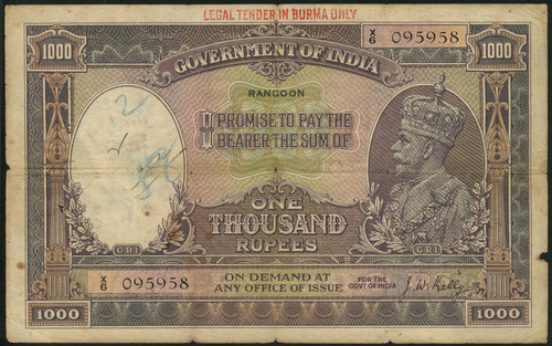 Indian 100 rupee note photoshop