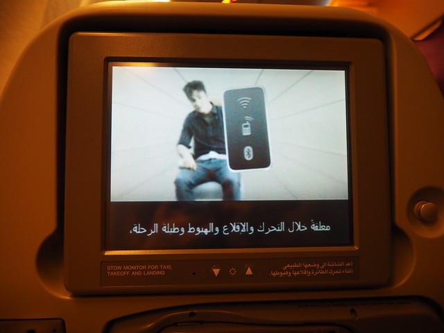 P1180016 エミレーツ航空 ドバイ アブダビ 旅行 Dubai emirates ひめごと
