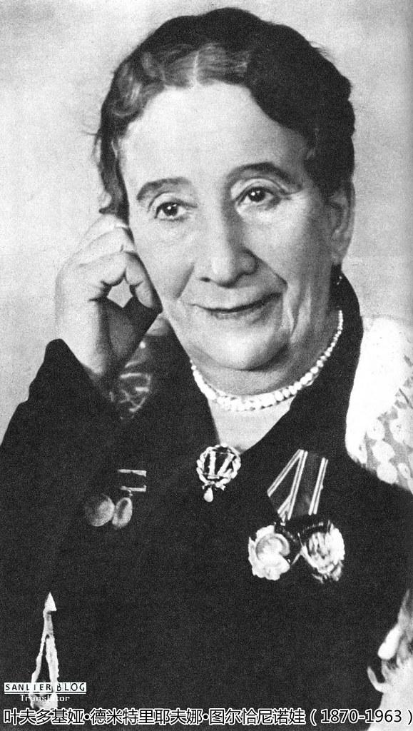 苏联戏剧演员38