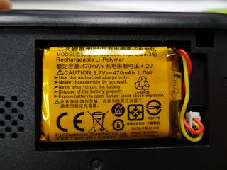 電池,很小、470mAh