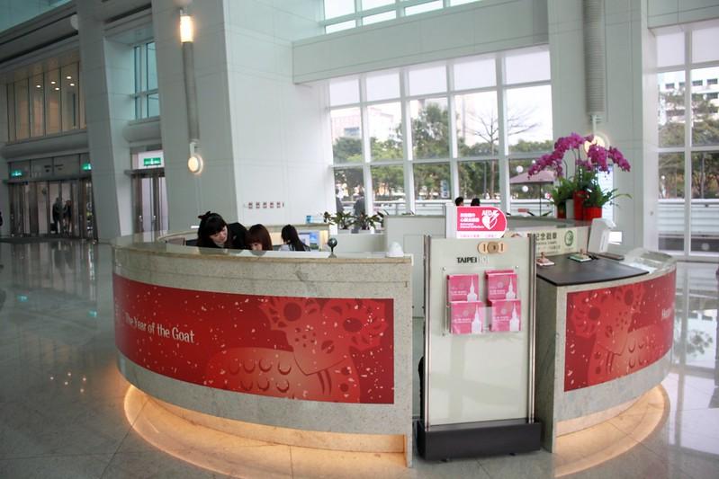 Starbucks統一星巴克-省錢上101高樓-台北景色咖啡館  (4)
