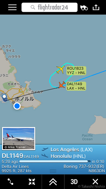 Holding for Air Force One