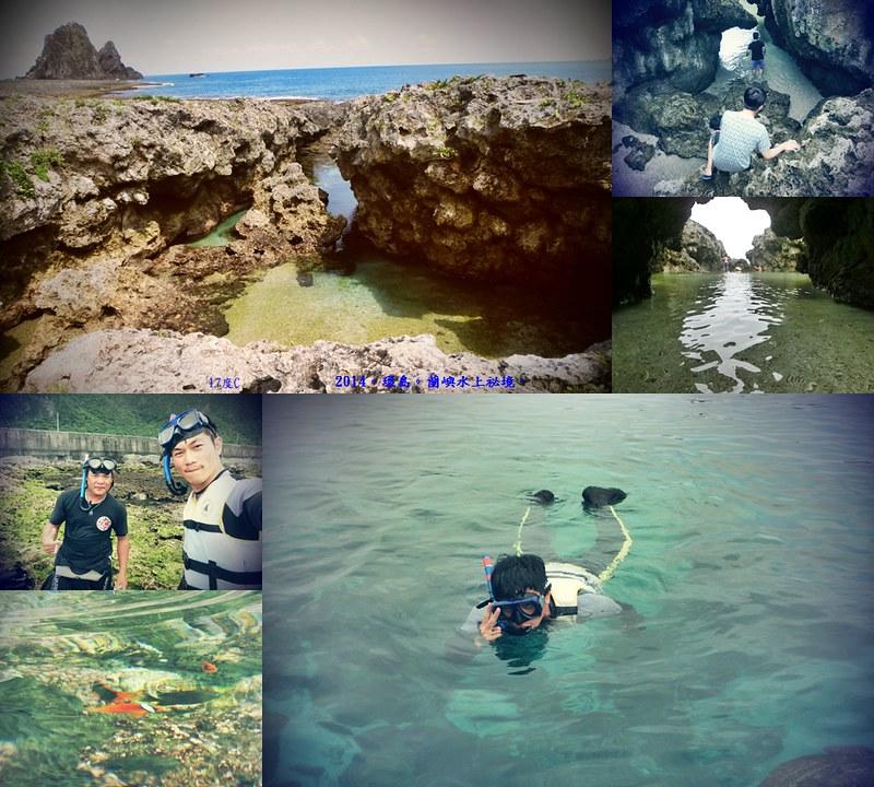 17度C。2014環島。蘭嶼水上祕境。