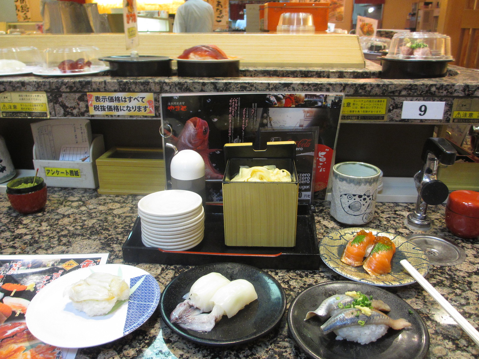 Sushi on a belt!