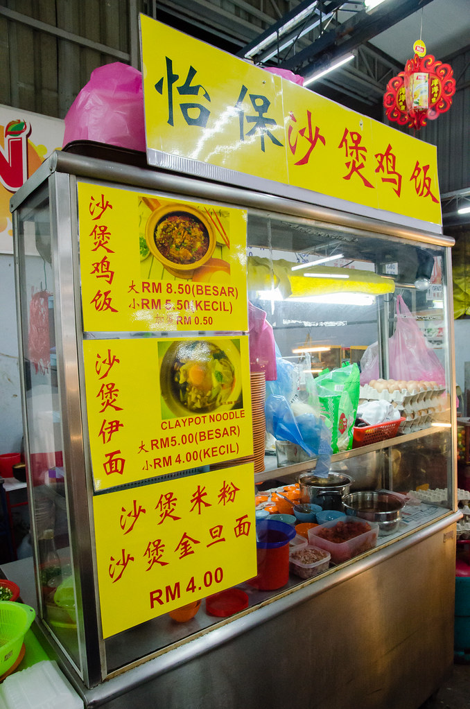 Claypot rice and noodle