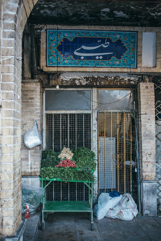 Immigrant Food Stories | Persian Food | Lab Noon by Saghar Setareh00032