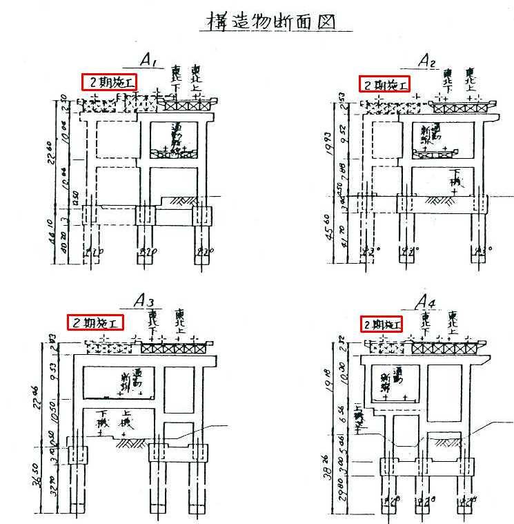 大宮駅付近の上越新幹線新宿ルート準備工等 (5)