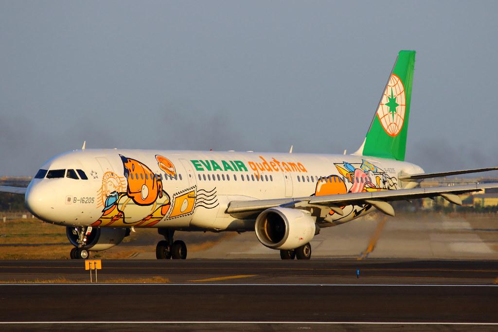 """... EVA Air Airbus A321-200(SL) """"Gudetama"""" c/s B"""