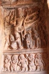 Cave 2. Trivikrama