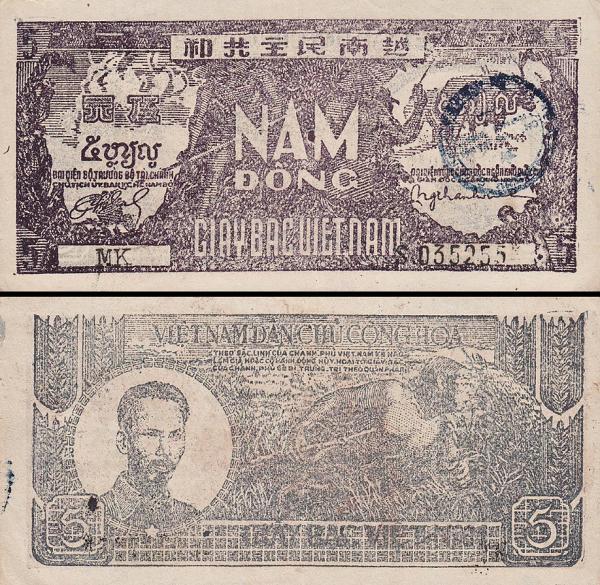 5 Dong Vietnam 1948, P017a