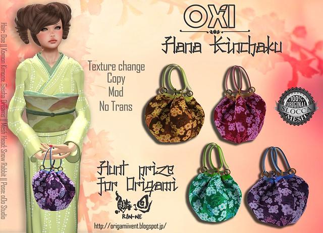 OXI - Hana Kinchaku for Origami Prize