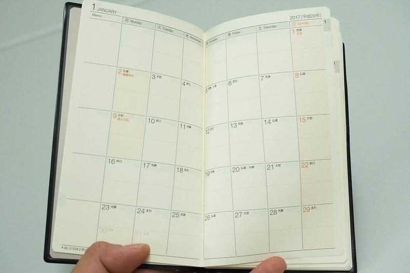 takahashishoten_notebook-4