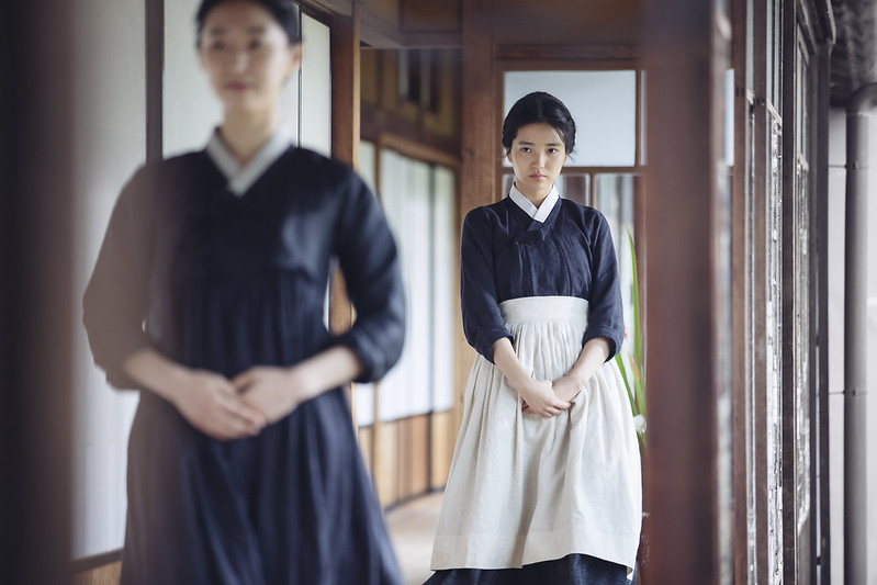 THE HANDMAIDEN STILL 5
