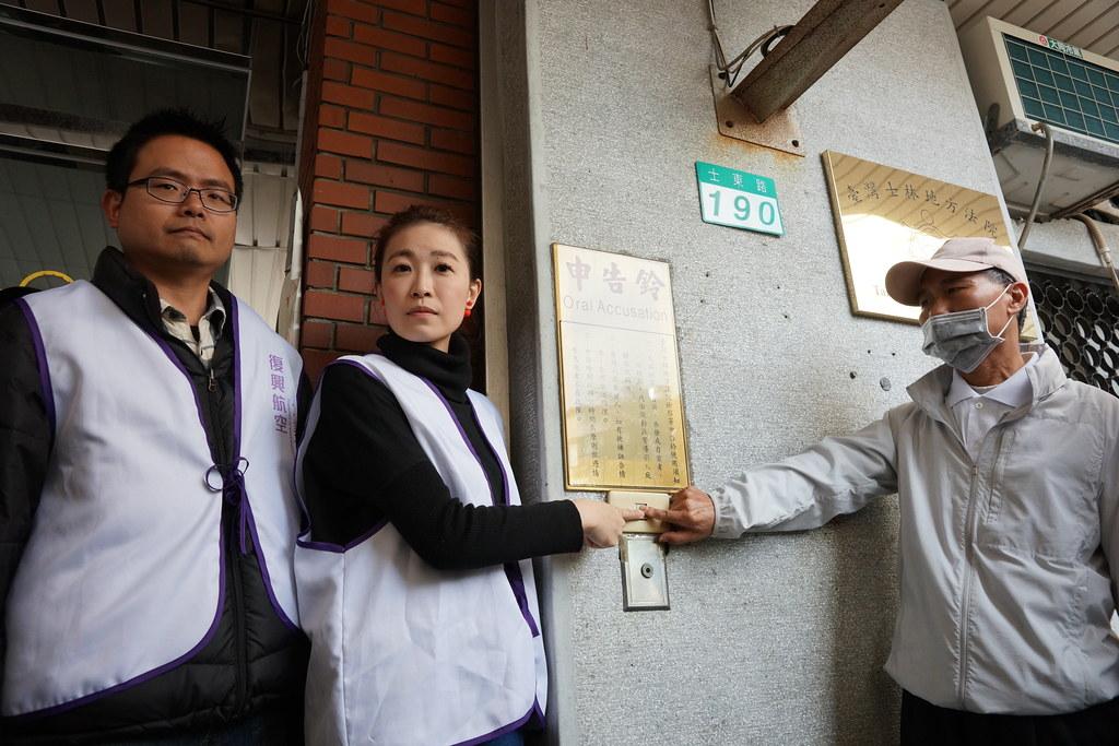 工會呼籲林明昇面對受害的員工及股民,不要再「肇事逃逸」。(攝影:王顥中)