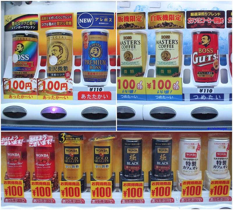 Travel-japan-東京便利生活隨拍-超商與販賣機必買 (21)