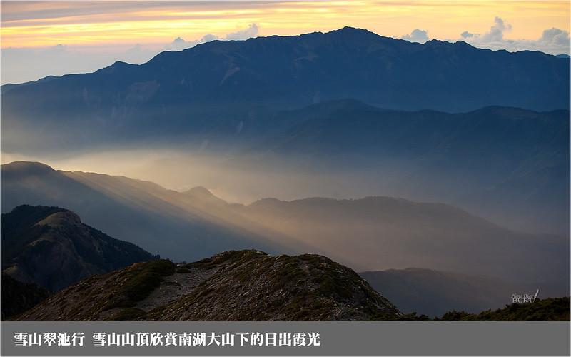 雪山翠池行_南湖大山下的日出霞光