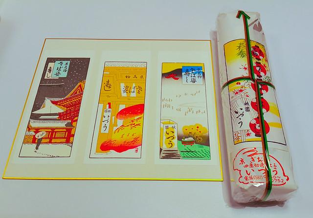 Flavour of Hanami - IZUU - Saba Sushi Different Packagings