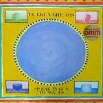 """Talking Heads Speaking Tongues 12"""" VINYL LP"""