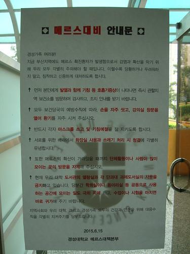 MERS in Busan