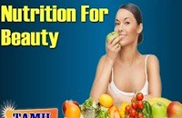 Yoga and Nutrition Management For Beauty   Diet Tips & Cure in Tamil