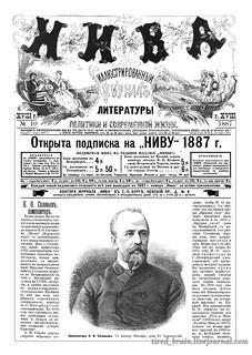 Niva 1887_0248