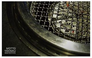 牧島燒肉-9