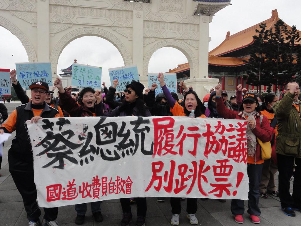 遊行從自由廣場出發。(攝影:張智琦)