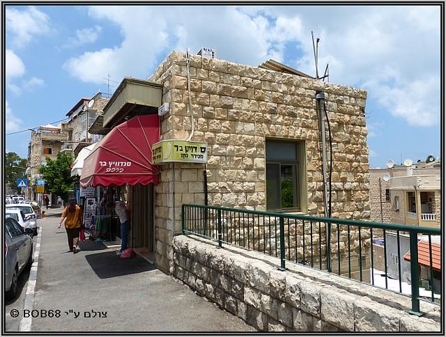 סנדביץ' בר ברכה אחד מ- מוסדות אוכל ותיקים בחיפה