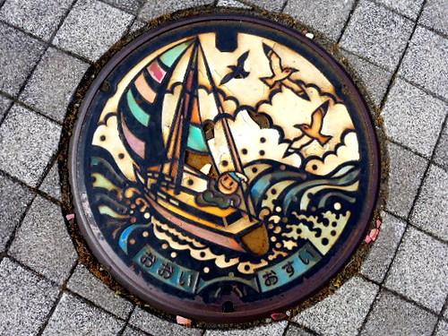 Ooi Fukui, manhole cover (福井県大飯町のマンホール)
